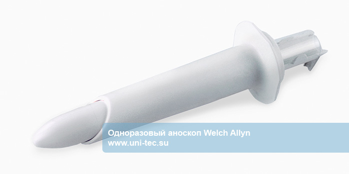 Аноскоп одноразовый Welch Allyn